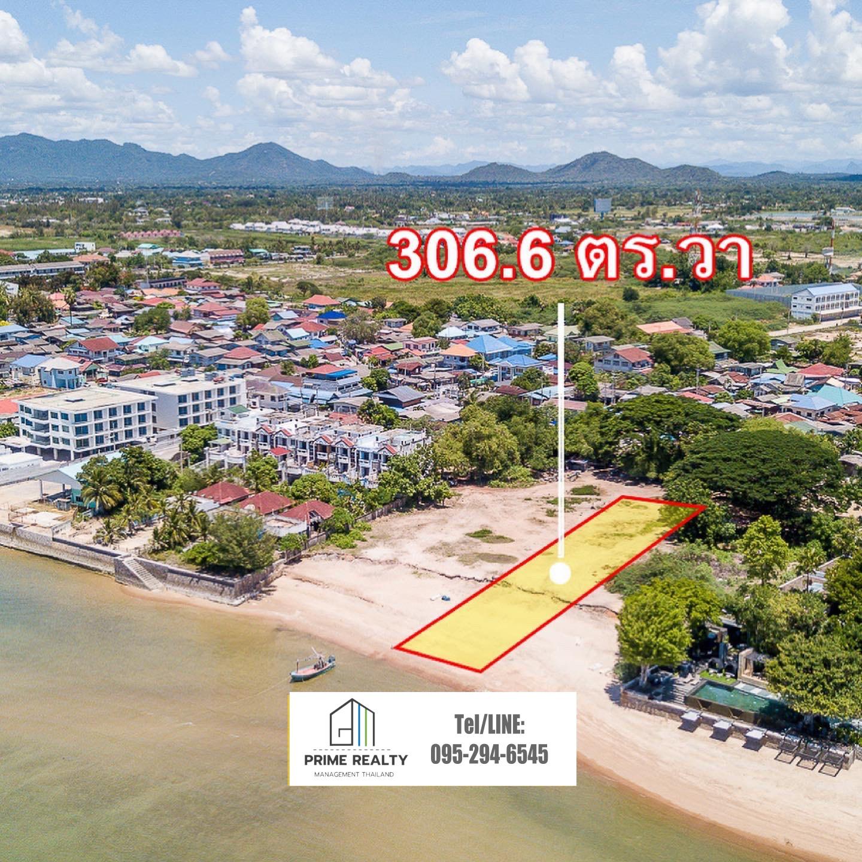 ขายที่ดินติดทะเลชะอำหัวหิน Beachfront Land For Sale