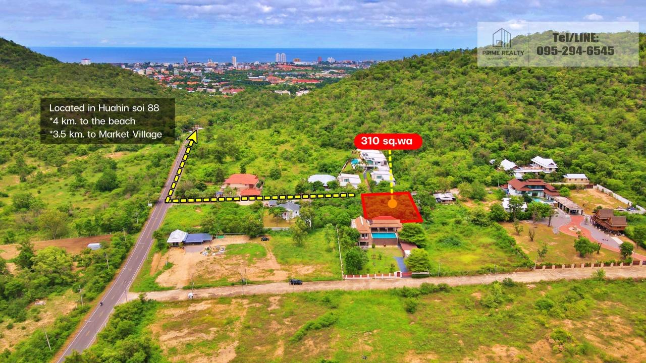 ขายที่ดินหัวหินใกล้เมือง Huahin Land For Sale