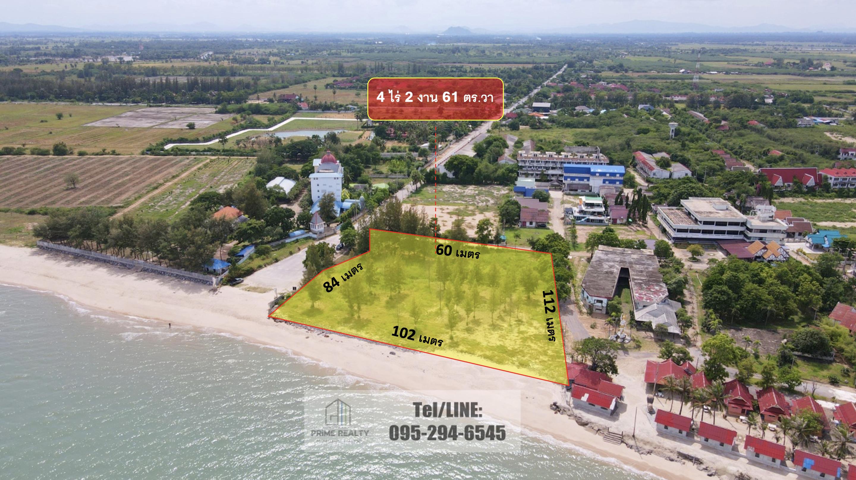 ขายที่ดินติดทะเลชายหาดสวย Beachfront Land For Sale